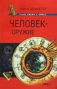 cover_75678